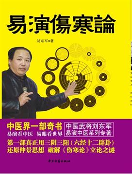 https://item.taobao.com/item.htm?id=549624318783