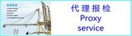 威尼斯城真人赌钱网站