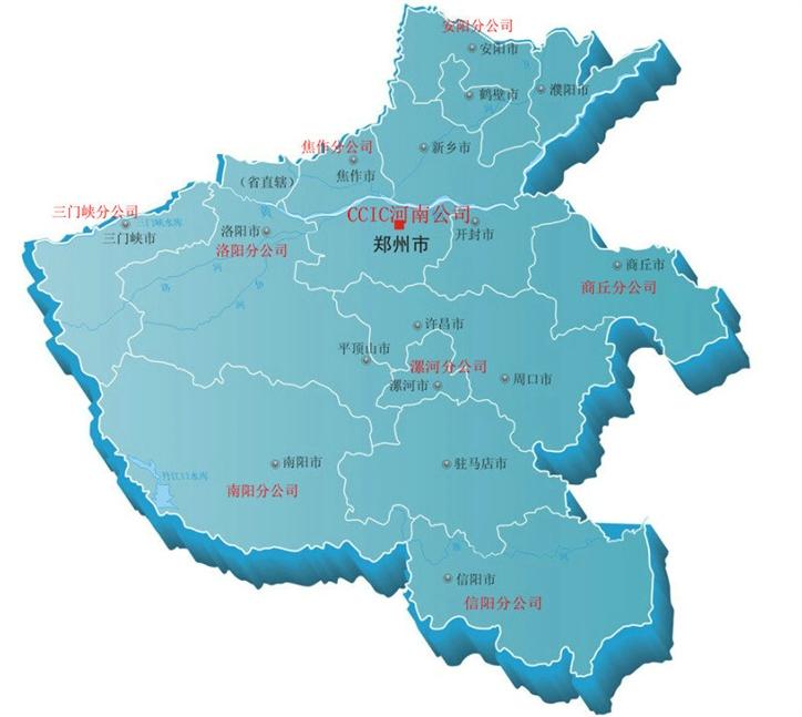 新埔京网站