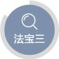 辽宁沈阳低利率贷款办理_267上门贷