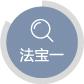 遼寧沈陽貸款利息最低_267上門貸