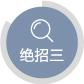 辽宁沈阳贷款最高额度_267上门贷