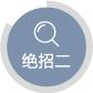 遼寧沈陽平安貸款最高額度_267上門貸