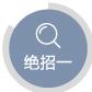 辽宁沈阳小额贷款最高额度_267上门贷