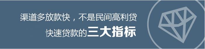沈阳商业贷款最高额度_267上门贷