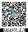亚克力厂家-微信二维码