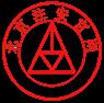 注册安全工程师培训logo
