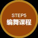 今日香港正挂挂牌彩图