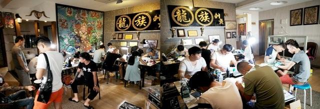 武汉龙族纹身