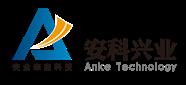 北京安科兴业科技股份有限公司